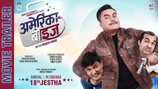 "Nepali Movie -""AMERICA BOYS""  अमेरिका बोईज Trailer || Sandip chhetri, Arpan Thapa, Kameshower"
