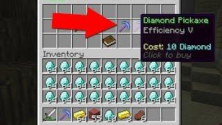 ТОТ САМЫЙ СЛУЧАЙ, КОГДА КИРКА ОКАЗАЛАСЬ ЛУЧШЕ МЕЧА! - (Minecraft Egg Wars)