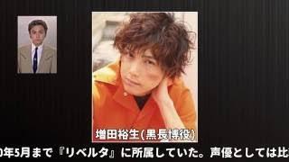 DOUGA YUUMEIの関連動画= 映画『バトル・ロワイアル』に出演した役者た...