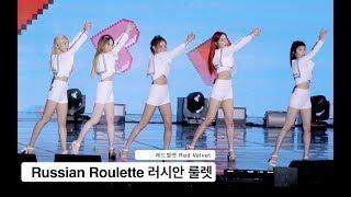 레드벨벳 Red Velvet[4K 직캠]Russian Roulette 러시안 룰렛@170724 Rock Music