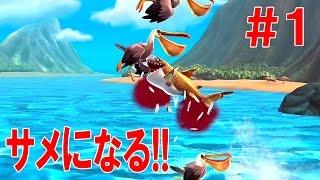 サメになってビーチに来る海水浴客やらなにやらを食いまくれ!! ホホジロザメもビックリ!! - Hungry Shark World 実況プレイ #1 thumbnail