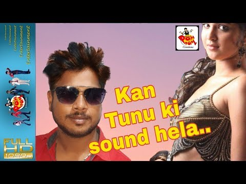 Tun Kina Sound Hela -Papu PoM PoM Creations
