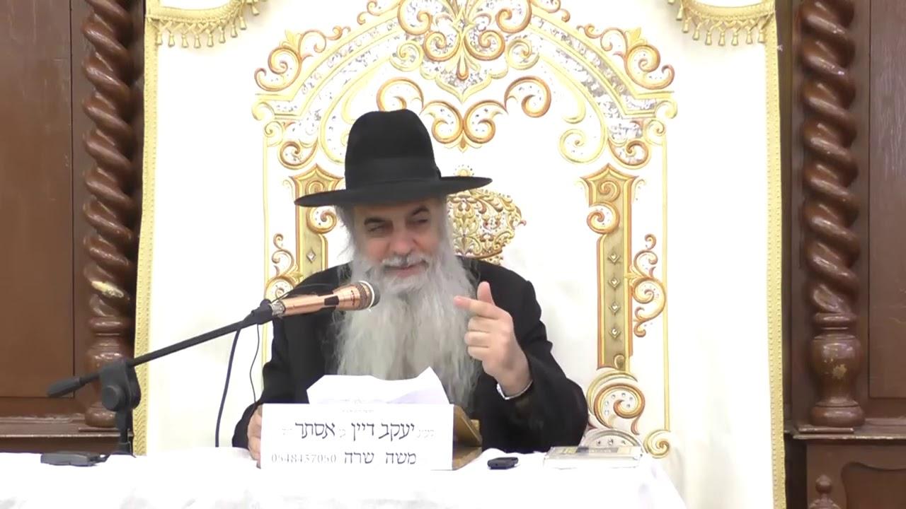 הרב בועז ישראלי חשק לחגים
