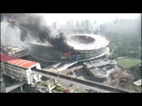 Fire Rages Through Shanghai Shenhua's Hongkou Stadium