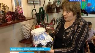 Кружок чешского плетения