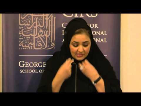 Women in Qatar: Quotas, Qualifications, and Qatarization | Sheikha Aisha bint Faleh Al-Thani