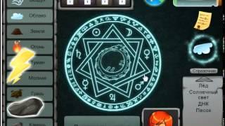 Игра Алхимия   играть онлайн и смотреть ответы