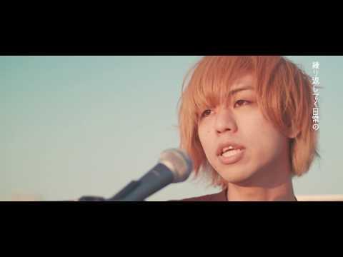KEYTALK/2017年6月7日11thシングル「黄昏シンフォニー」MUSIC VIDEO