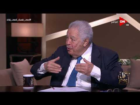 كل يوم - رجائي عطية يوضح أزمة قيد الحاصلين على التعليم المفتوح بالنقابة  - 22:54-2020 / 3 / 18