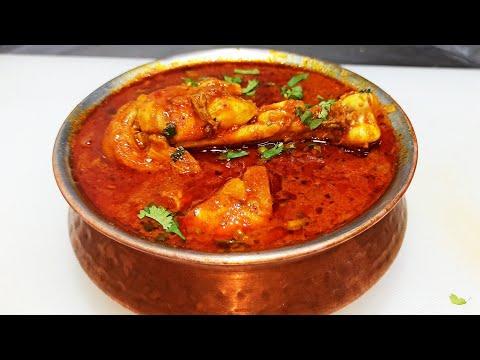 Super Tasty Kolhapuri Chicken Curry ?| Chicken Kolhapuri | Kolhapuri Chicken Recipe | Chef Ashok