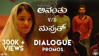 Ananthu V/s Nusrath - Dialogue Promos | Vinay Rajkumar, Latha | Sunaad Gowtham | Sudheer Shanbhogue