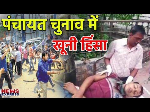 West Bengal Panchayat Election में बहा खून, CPM कार्यकर्ता के घर में लगाई आग