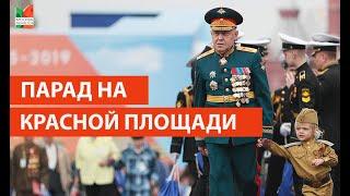 Парад Победы 2019/ Красная площадь/ День Победы