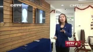 Derniers tests pour WeBank, première banque en ligne de Chine