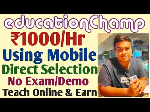 EducationChamp | Teach Online and Earn Money | Work From Home Jobs | Online Jobs at Home | Tutor Job