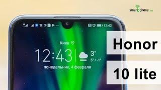 Honor 10 lite - 6.21 дюйма, FHD+, Kirin 710 за $215