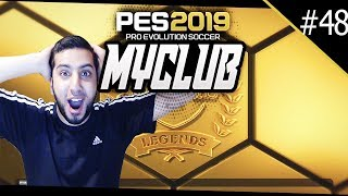 PES 2019 myClub | We Pack A Legend! #48