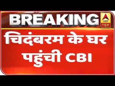 CBI Reaches Chidambaram's House, Former Finance Minister Untraceable