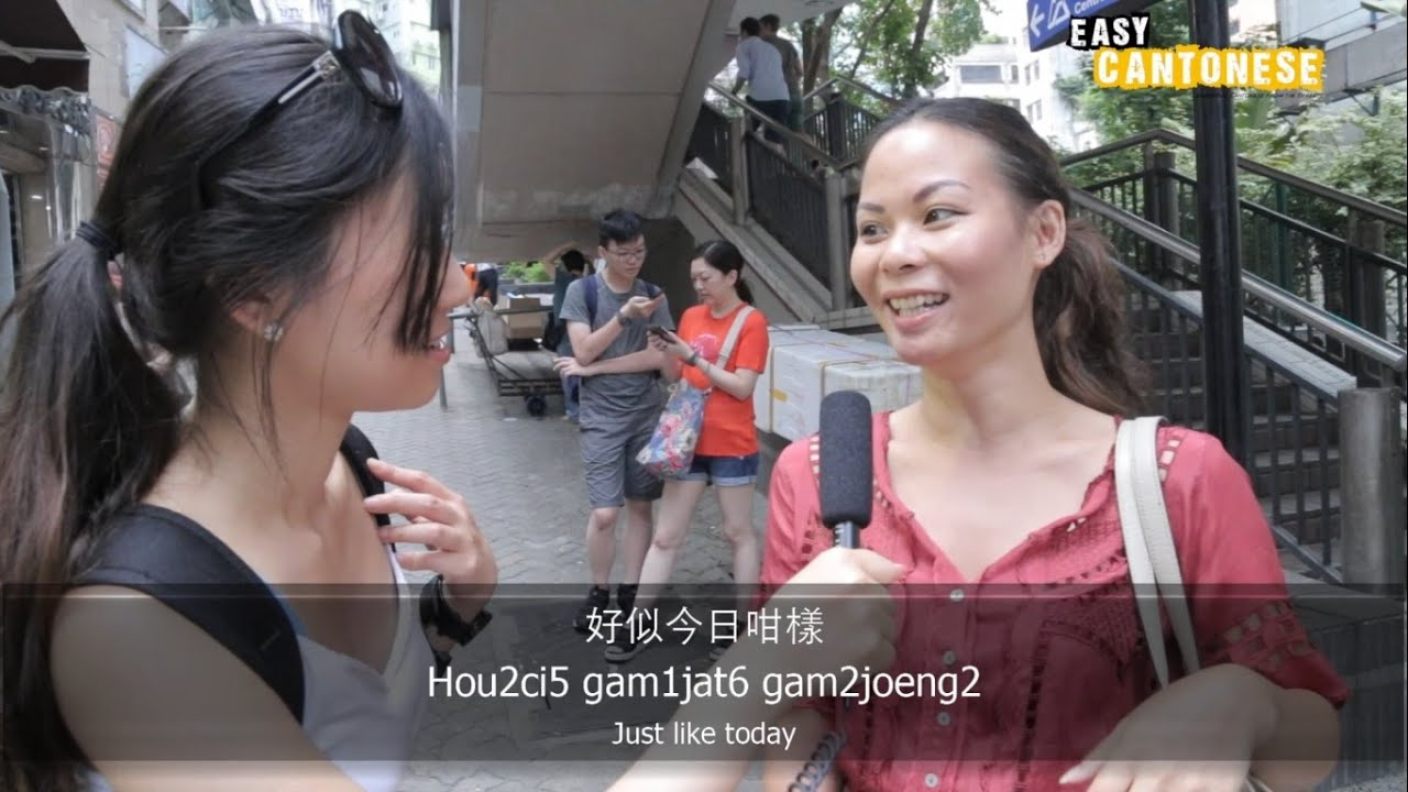 Easy Cantonese 3 - What do you like about Hong Kong? - YouTube