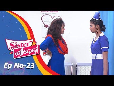 Sister Sridevi | Full Ep 23 | 26th Oct 2018 | Odia Comedy Serial - Tarang TV
