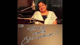 K.S Chithra Voice 💕*Poovukku Porantha Naalu song*💕