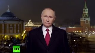 Putin's New Year Address 2017: Challenging year brought us closer together