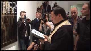 Выставка Е.Мальцевой и В.Бондаренко «Духовная брань»