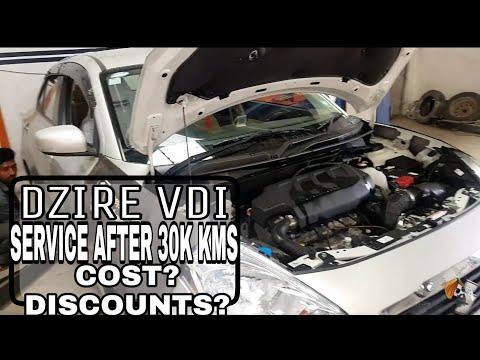 गाड़ी की service क्हाँ से करवाएँ। Maruti Suzuki Dzire 2019/Cheap Car Service/सस्ती सर्विस/जरूर देखे