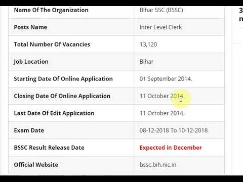 Bihar SSC Inter Level Result 2019 - Clerk Cutoff Marks, Merit List