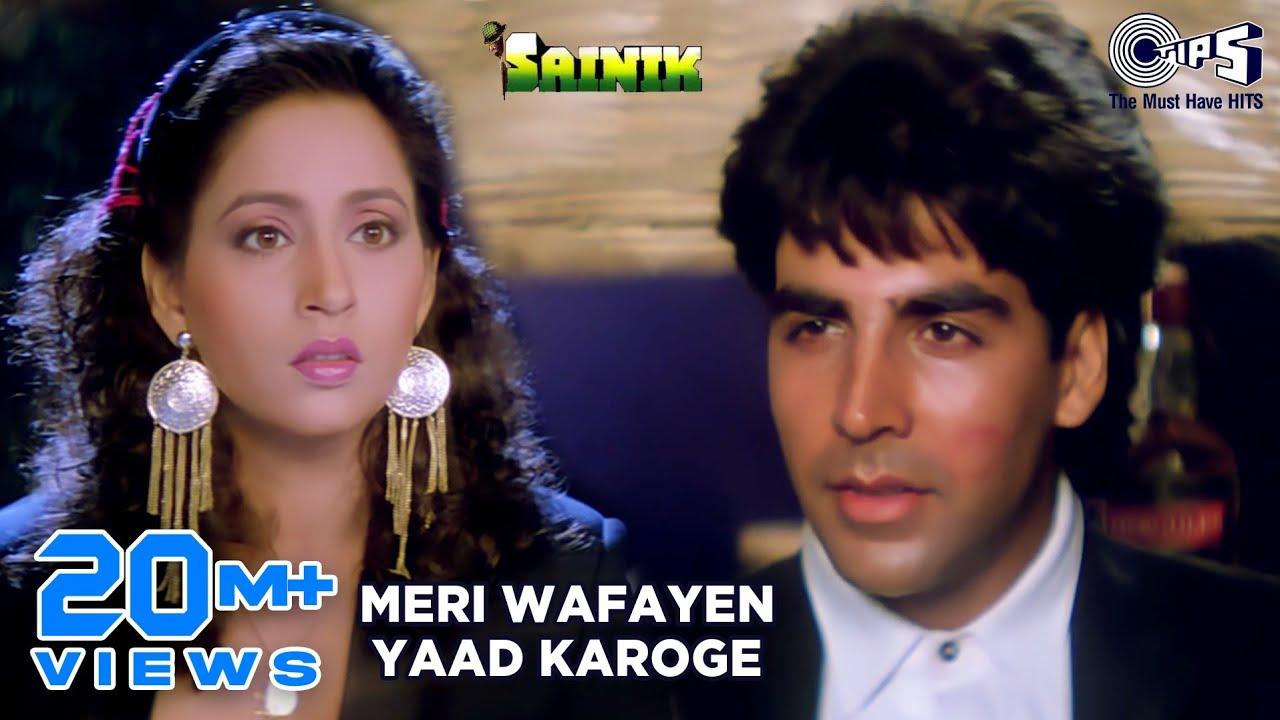 Download Meri Wafayen Yaad Karoge - Video Song   Sainik   Akshay Kumar & Ashwini Bhave   Asha Bhosle