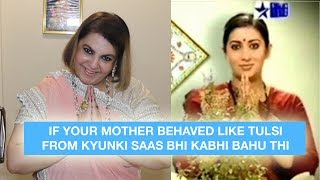 If your mother behaved like Tulsi from Kyunki Saas Bhi Kabhi Bahu Thi ⎜Super Sindhi