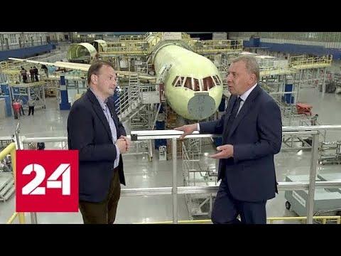 Борисов рассказал о перевороте в самолетостроении – Россия 24