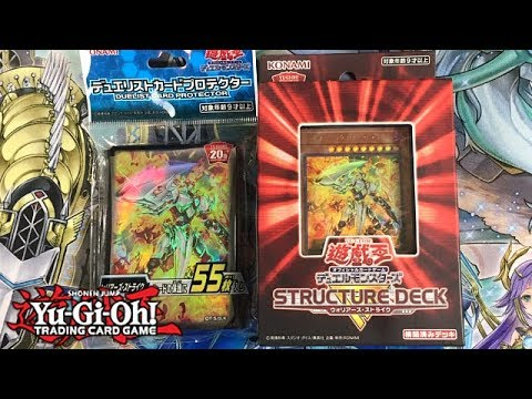 NEW! Yu-Gi-Oh! Warriors' Strike Structure Deck R Opening EPIC NEW CARDS!