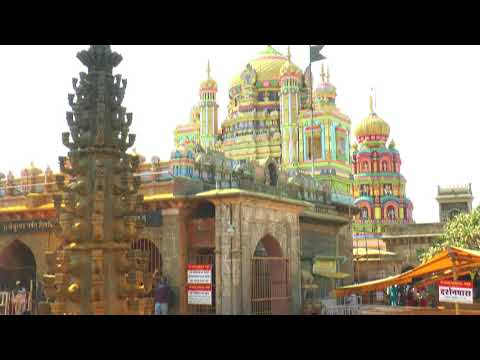 Jejuri Khandoba Temple - What to Know Before You Go