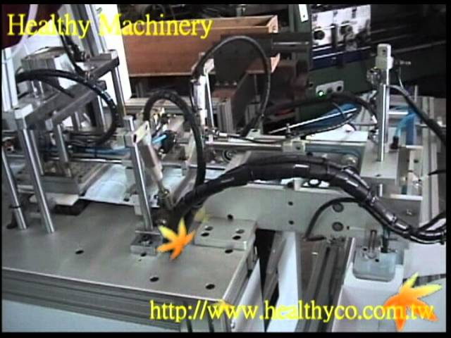 The Parking System with HM100-2 (Inside earloop sealing machine)