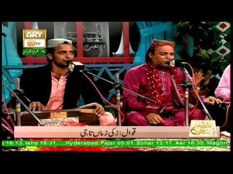 Mehfil e Sama (Basilsila Urs Baba Fareed) - 28th September 2017 - ARY Qtv