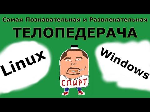 videopad video editor скачать бесплатно на русском для