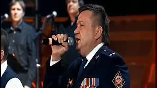 ЛЮБЭ и офицеры Альфа - По высокой траве (концерт