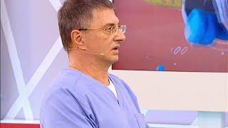 Что произойдет, если не принимать гормоны после удаления щитовидной железы | Доктор Мясников