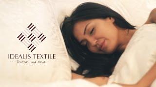 Idealis Textile. Текстиль для дома.(, 2013-11-12T17:54:23.000Z)