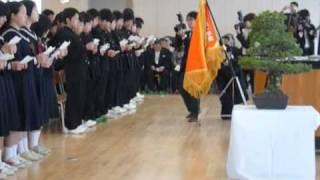 高松第一中学校開校式