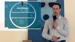 Михаил Беляев, 1С-Битрикс. Обучение клиентов.