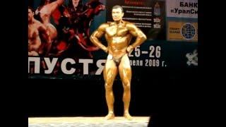 Бодибилдинг, Кубок России, Астрахань 2009