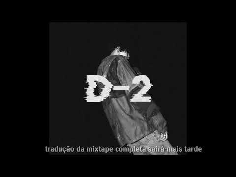 Agust D - Strange (feat. RM)