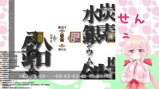4/22生放送【遊戯王で遊びましょう 5V's】