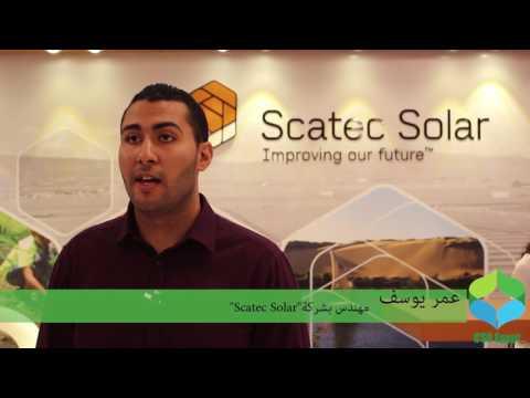 """مشاركة شركة """"scatec solar"""" في الملتقى الثالث للمسئولية المجتمعية CSR Forum"""