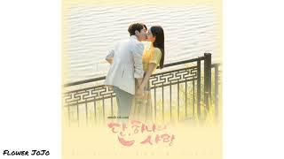 Sojung - Perfume (Angel's Last Mission Love OST) 'Ringtone'