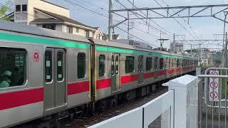 東急5000系 発車シーン つくし野駅