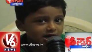 V6 Telangana Song Huge Hit - Nannu Ganna Talli - Teenmaare News