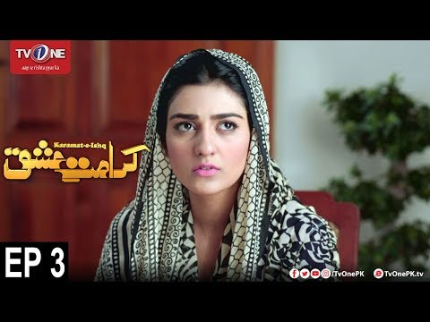 Karamat E Ishq - Episode 3 - TV One Drama - 10th January 2018
